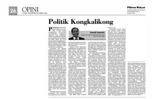 Suwandi Sumartias PR-2012-7