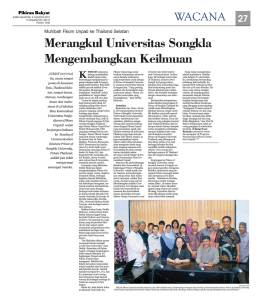 Udung Noor Rosyad  PR-2012-1